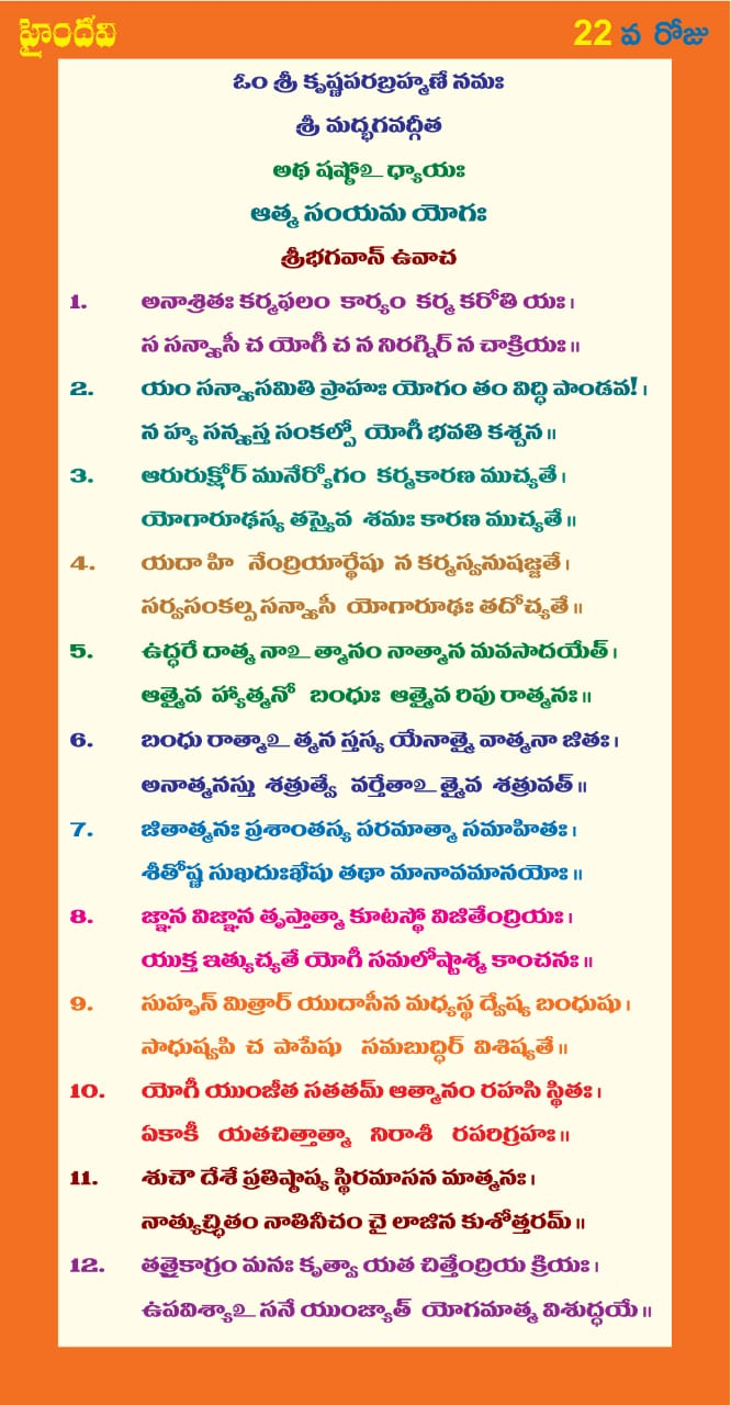 Upamaka Venkateswaraswamy -Other Links